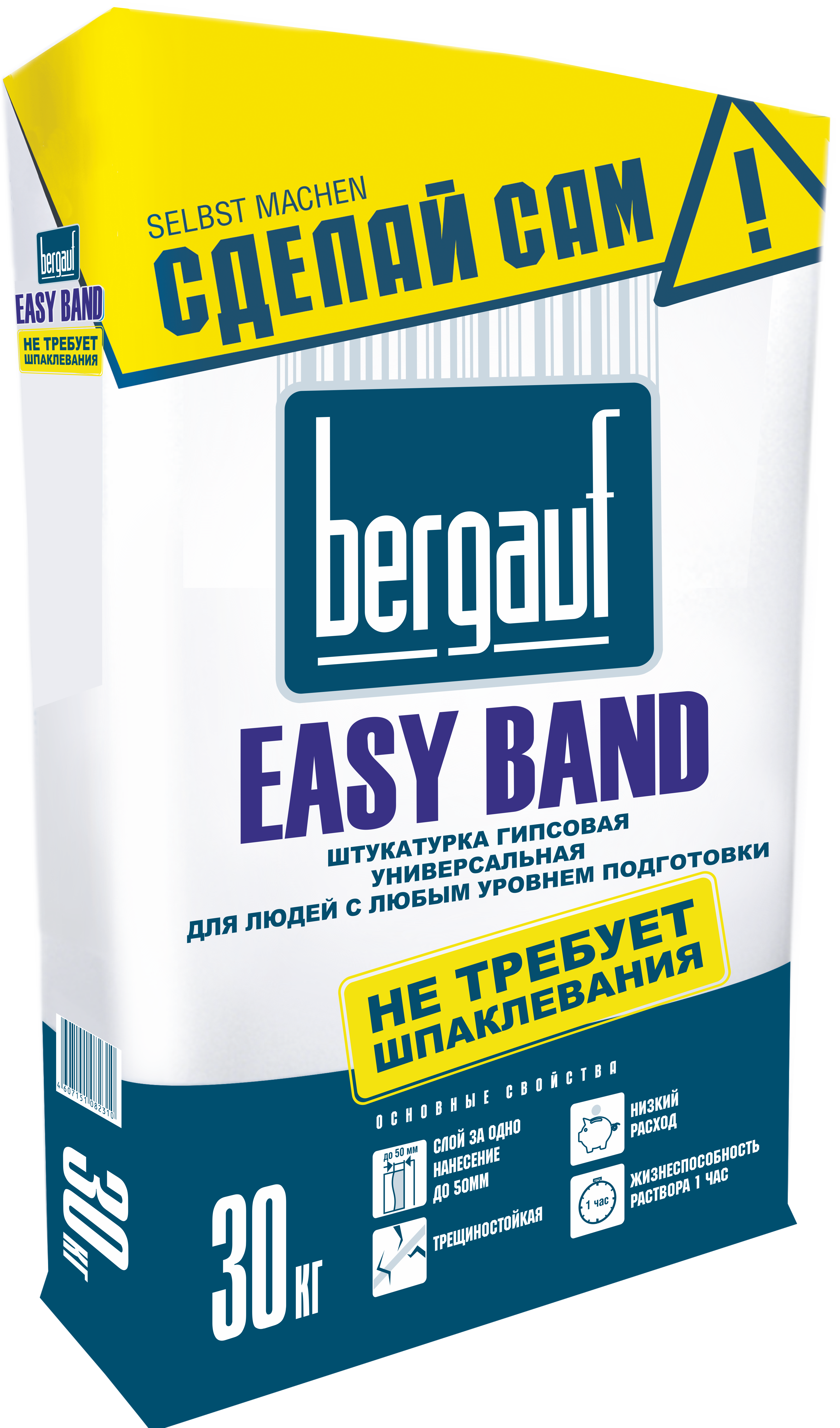 Easy Band, 30кг вправо